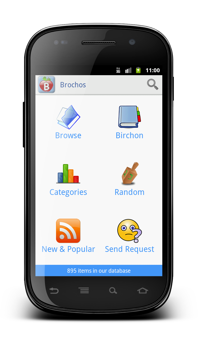 Brochos on Android